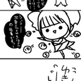 Yukimako