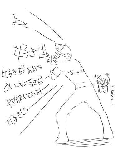 Jyoudou