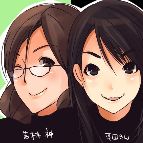 Kamihirata_2